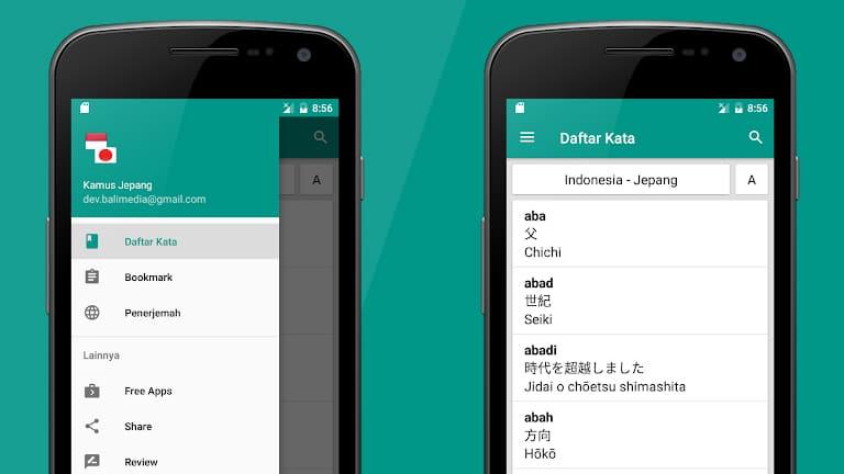 aplikasi belajar bahasa jepang offline