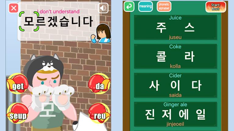 aplikasi belajar bahasa korea gratis