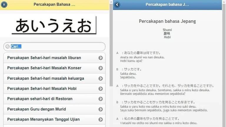 aplikasi percakapan bahasa jepang