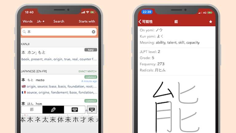 download belajar bahasa jepang